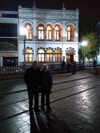 Plaza Prat Photo