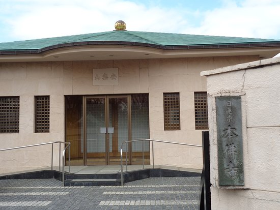 Hombutsu-ji Temple