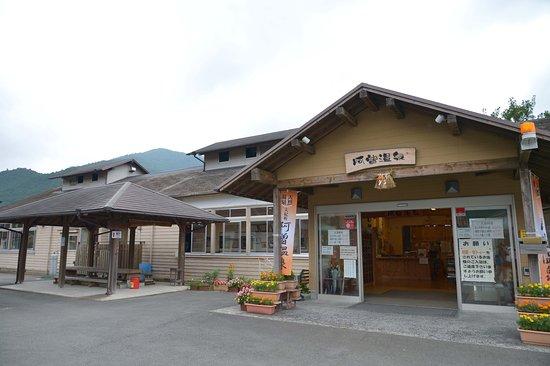 Taiki-cho, Nhật Bản: 外観です。