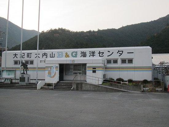 Taikicho Ouchiyama B & G Marine Center