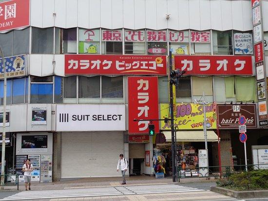 Karaoke Big Echo, Takadanobaba Waseda Entrance Ekimae