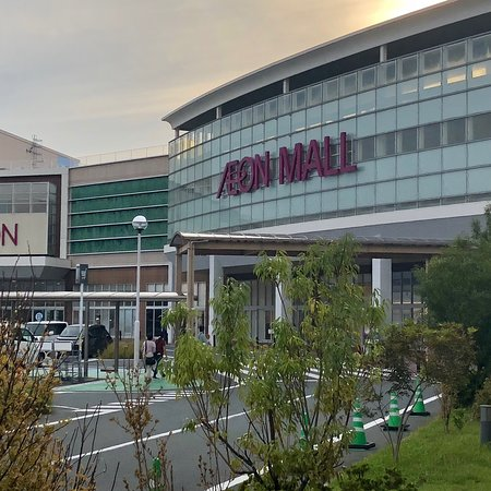 Aeon Mall Hamamatsuichino