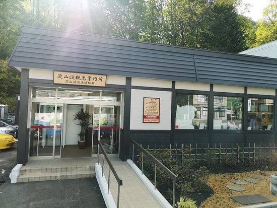 Jozankei Tourist Information Center