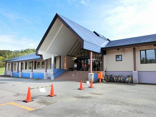 Hidaka Kokusai Ski Resort