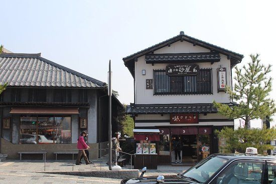 Sakitama Izumo