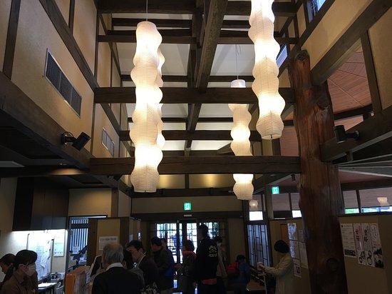 Ogawara-machi, Japon : 温泉施設
