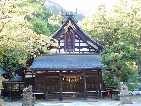 Otsu Shrine