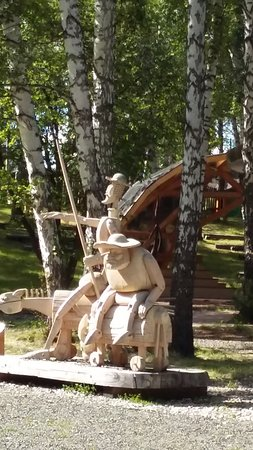 Zorkaltsevo, รัสเซีย: в парке Околица