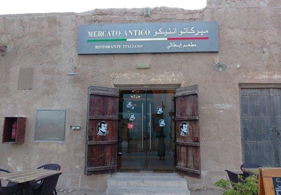 Al Wakra, Qatar: Mercato Antico