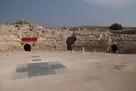 Zentraldistrikt, Israel: Wide view of inside of amphitheater