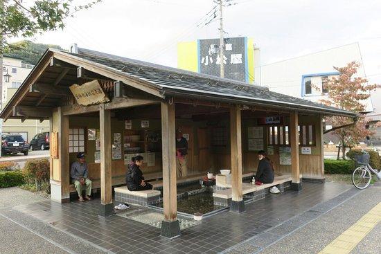Bandai Atami Onsen