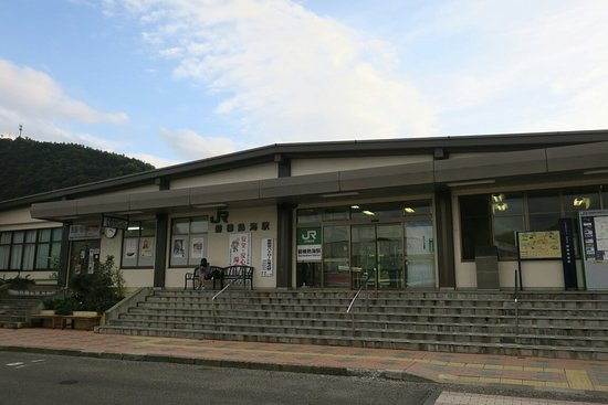 Bandai Atami Onsen Tourist Information Center