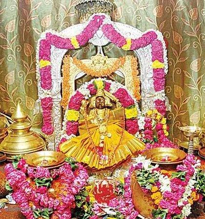 Vizianagaram, Ấn Độ: Sri Pydithalli Ammavari Temple