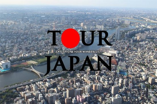 TOUR DE LA VILLE DE TOKYO