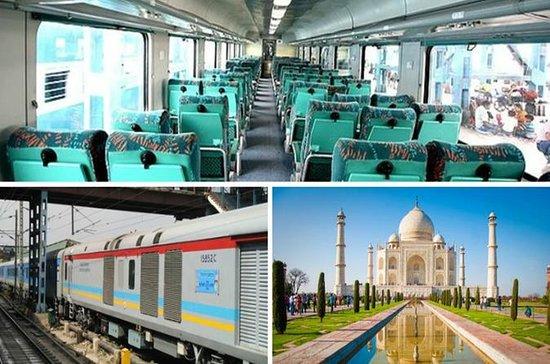 1 dagstur til Taj Mahal (Agra) fra...