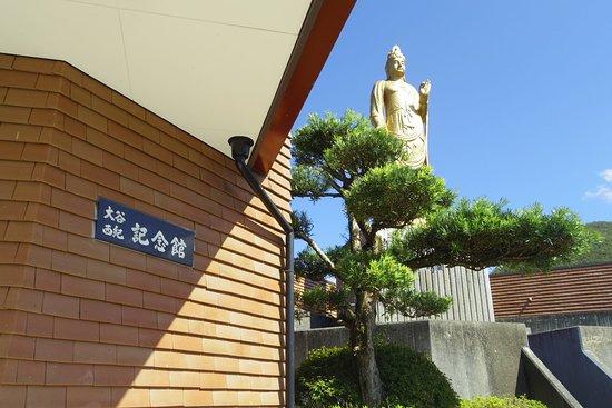 Sasayama, Japan: 入口付近