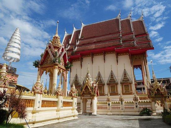 Wat Burapha Phiram