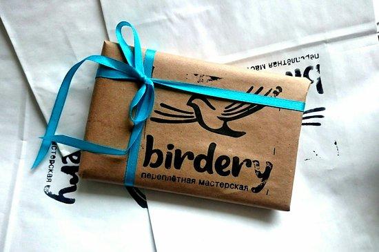 Birdery