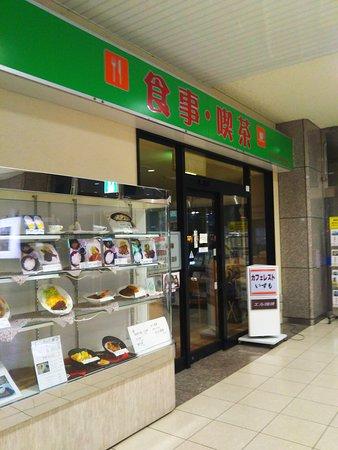 Caferest Izumo