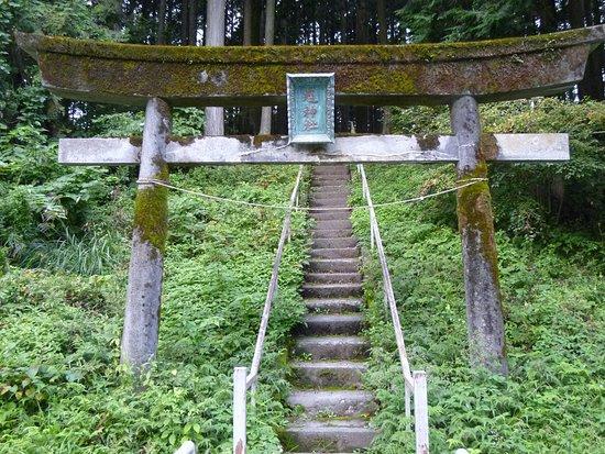 Eki Shrine