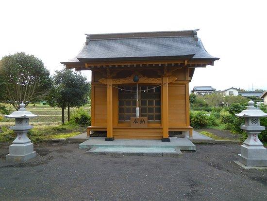 Kamiaisan Shrine