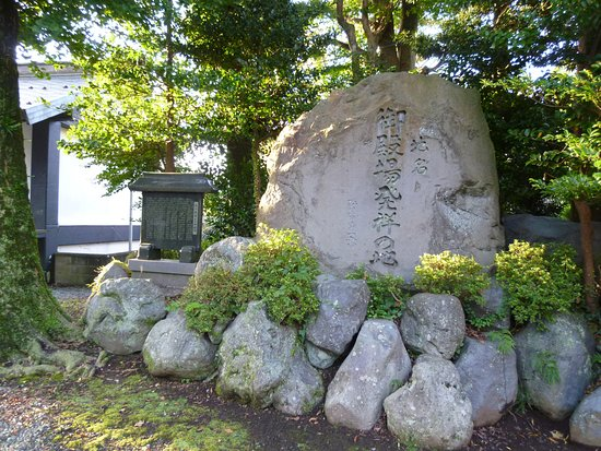 Gotemba Origin Monument