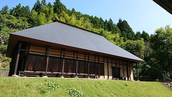 House With Related to Chiba Shusaku