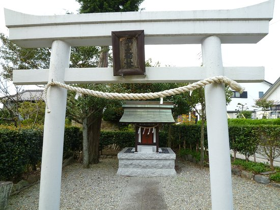 Neno Shrine
