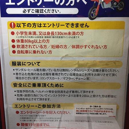ROUND1 STADIUM Takatsuki