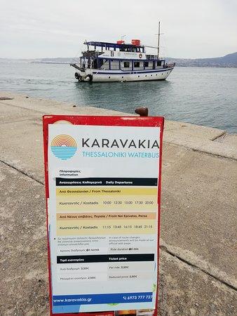 Karavakia: Boot und Timetable