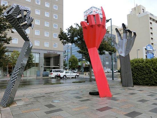Sora wo Hiraku Monument
