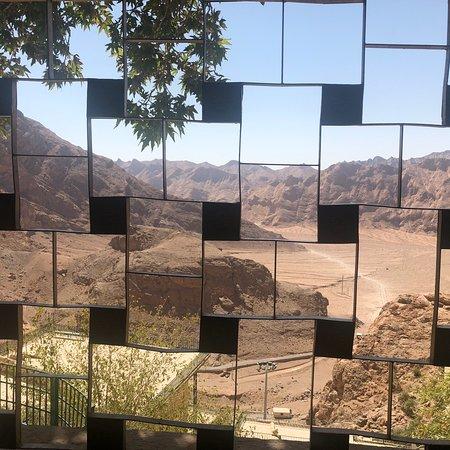 Chak Chak, Ιράν: photo3.jpg