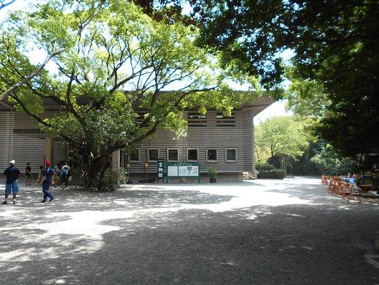 Atsuta Jingu Cultural Treasure Museum