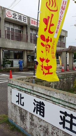 Kitaura Onsen Kitauraso