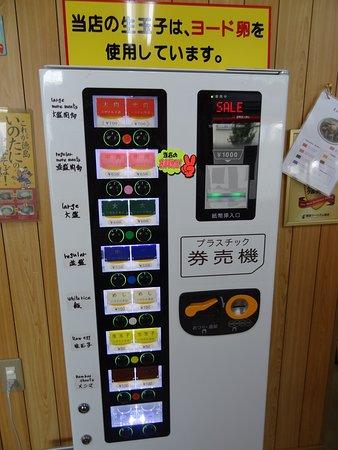 徳島ラーメン発祥の店 中華そばを完食