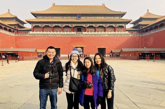 Beijing Private Tour til Den Forbudte...