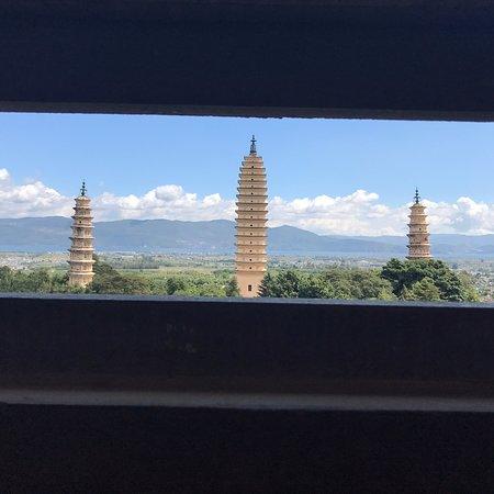 Chongsheng Three Pagodas: photo0.jpg