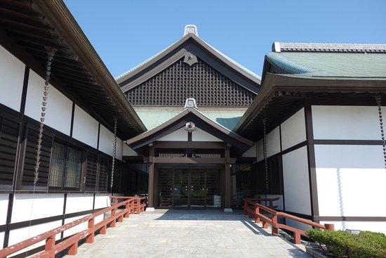 Tokushima, Jepang: 徳島城博物館の入口