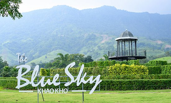 The Blue Sky Resort - Khao Kho