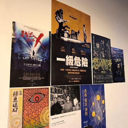 Taoyuan Arts Cinema: photo5.jpg