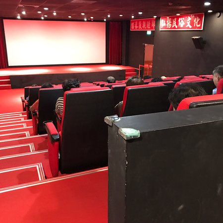 Taoyuan Arts Cinema: photo7.jpg