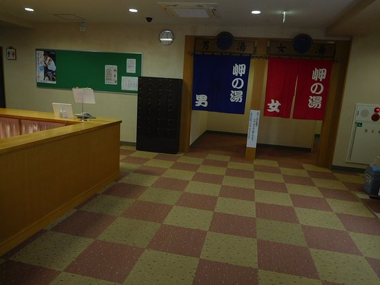 Shosanbetsu-mura, Japan: 浴室入口