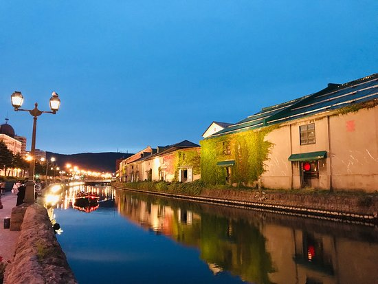 Otaru Canal 2019 All You Need To Know Before You Go