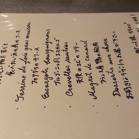 Chez Toto Restaurant: photo0.jpg