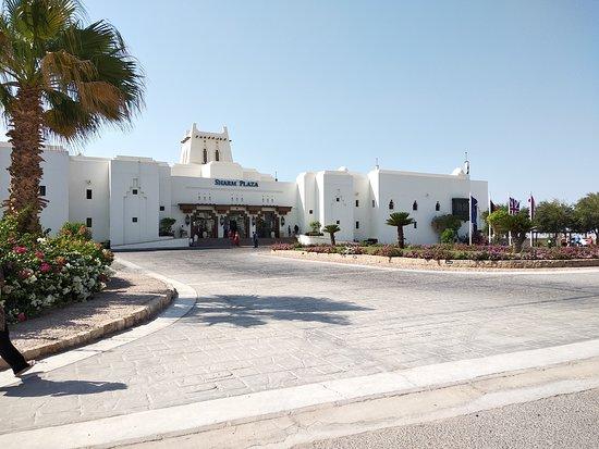 Sharm Resort Hotel: Hlavní budova