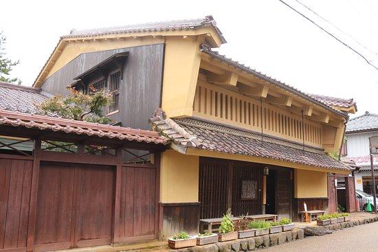 Old Jingoro Kyoto Residence