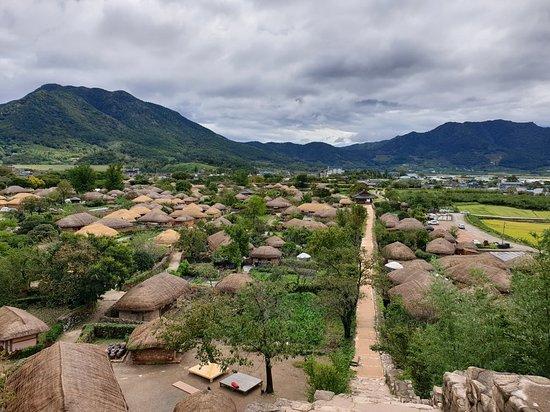 Nagan Eupseong Folk Village