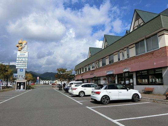 Michi-no-Eki Jukai Road Hidaka