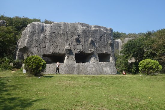Yangshan Gravestone