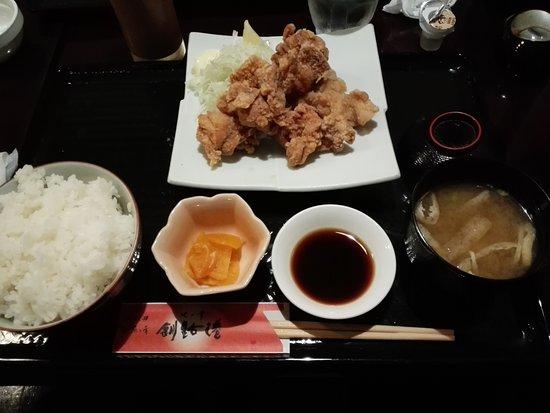 Kitanosachi Kushiroko Shinjuku: ザンギ定食